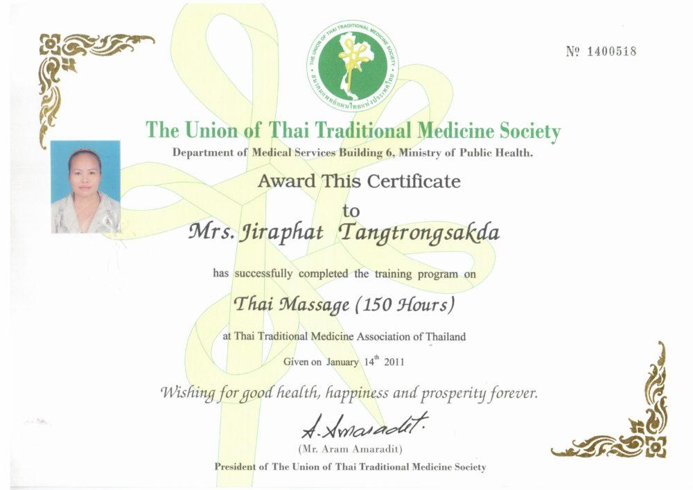 сертификат Кун